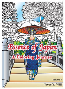 ART, New COVER Front .& Back, Narita Garden, Geisha.8.5X11ai